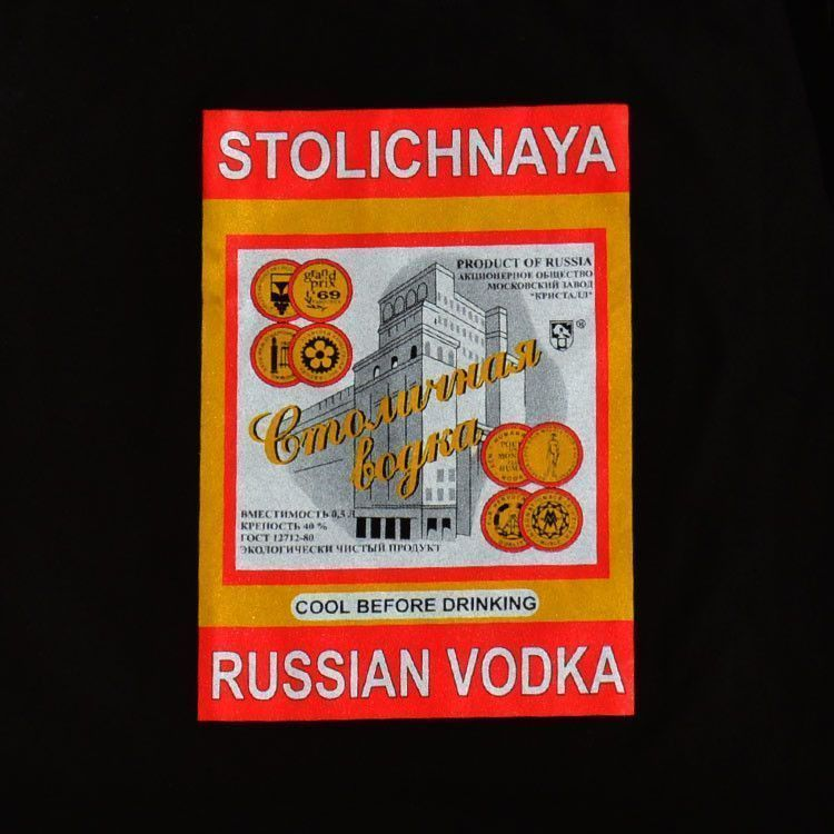 Russian Stoli Vodka Black T-Shirt
