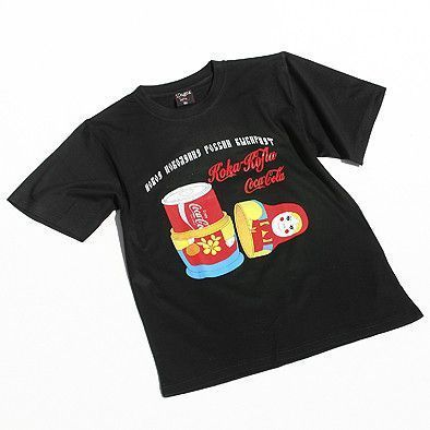 Coca Cola Russian T Shirt