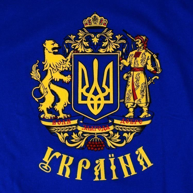 Blue Ukrainian Crest T-Shirt