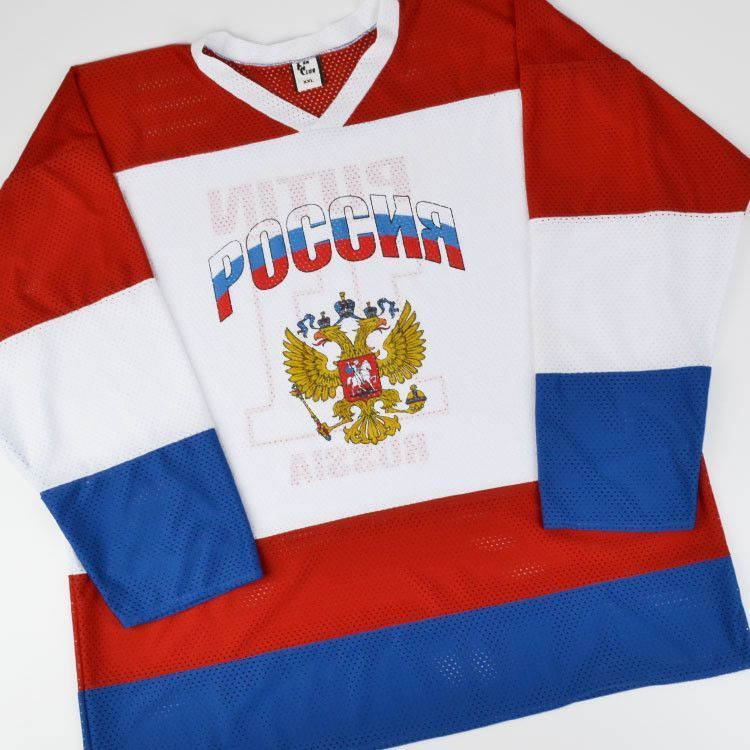Putin Ice Hockey Jersey