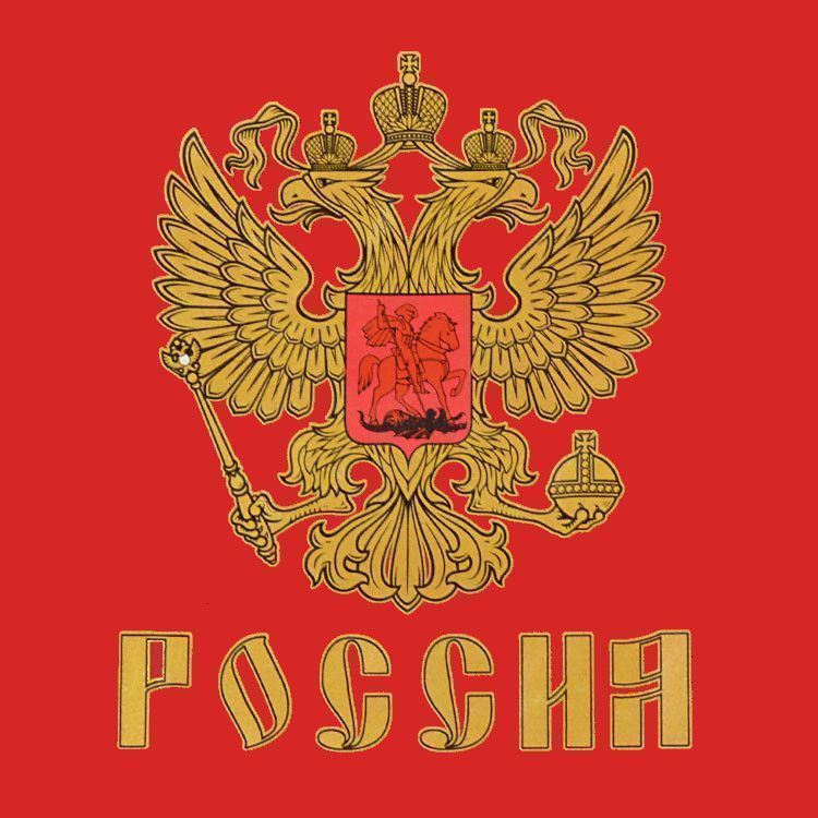 Russian Coat of Arms Shirt Red