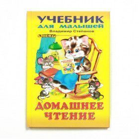 Learn to Read Russian