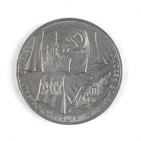 Russian Ruble 1987 Coin