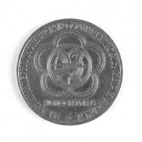World Festival Coin