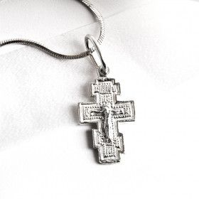 Blessed Silver Orthodox Cross Pendant
