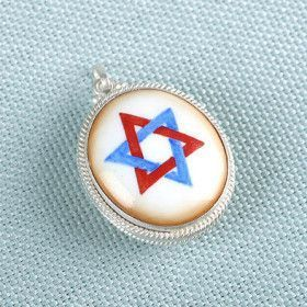 Star of David Finift Locket