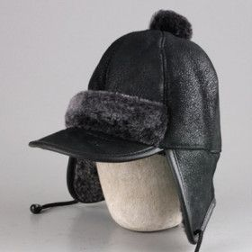 Russian Childrens Hat - Black
