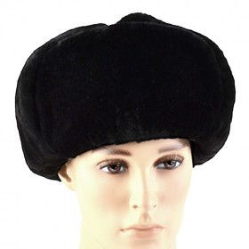 Russian Mouton Sheepskin & Leather Ushanka Hat