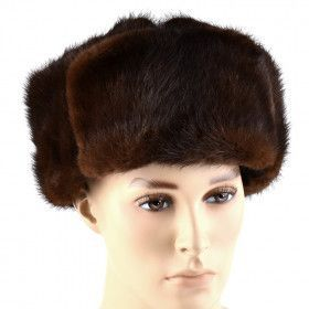 SOLD AS-IS Suede & Mink Fur Ushanka