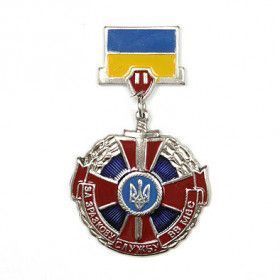 Ukrainian Tryzub Medal of Honor Pin