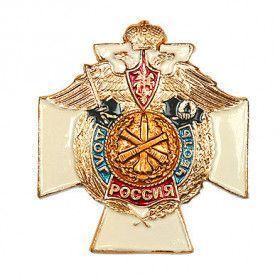 Russian Military Artillery Pin