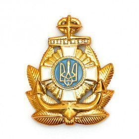 Ukrainian Naval Officers Pin for Hat
