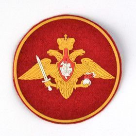 Ground Forces Patch