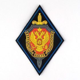 Russian Security Service Patch