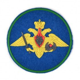 Airborne Troops Fleet Patch