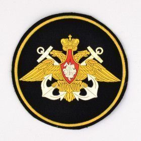 Russian Naval Officer Patch