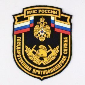 Russian State Fire Service Patch