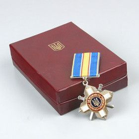 Ukrainian Medal of Bravery