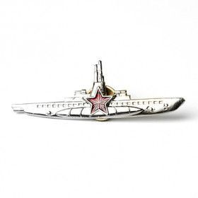 Soviet Submarine Pin