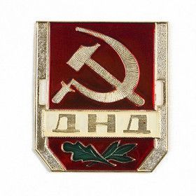 Soviet Highway Patrol Arm Badge