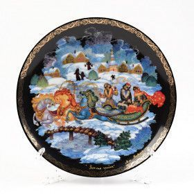 Winter Troika Russian Porcelain Plate