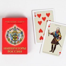 Emperors of Russia Playing Cards