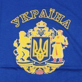 Blue Ukrainian T-Shirt