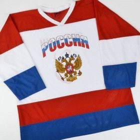 Alex Ovechkin Hockey Jersey