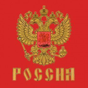 Russian Coat of Arms T-Shirt Red