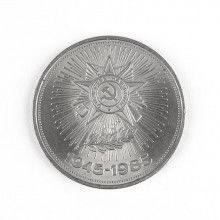Collectible Russian Coin