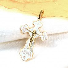 Orthodox White Cross Pendant