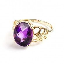Beautiful Amethyst Ring - 14K Gold