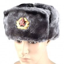 Soviet Russian Ushanka with Hat Emblem