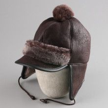 Russian Childrens Hat - Brown