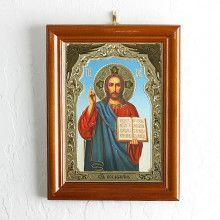 Lord The Savior Orthodox Icon