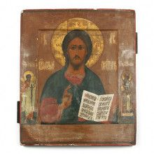 Christ the Teacher Russian Orthodox Icon