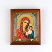 Small Our Lady Of Kazan Icon