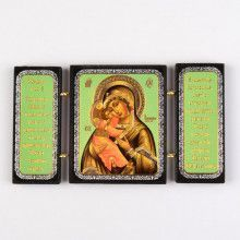 Vladimir Mother of God Triptych Icon