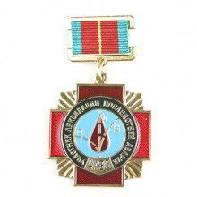 Medal for Clean-up Chernobyl Nuclear Accident