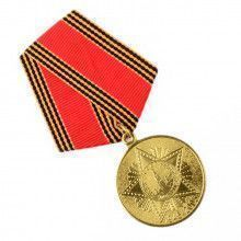 Soviet WW2 60-years Victory Medal