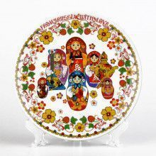 From Russia with Love Matryoshka Plate - White