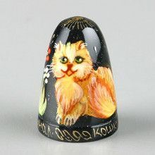 Cute Kittens Russian Thimble