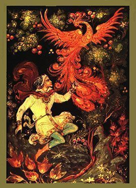 The Archer with the Firebird Illustration