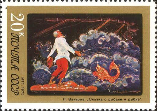 The fairy tale commemorated on a Soviet Union stamp