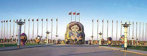 World's Largest Nesting Doll